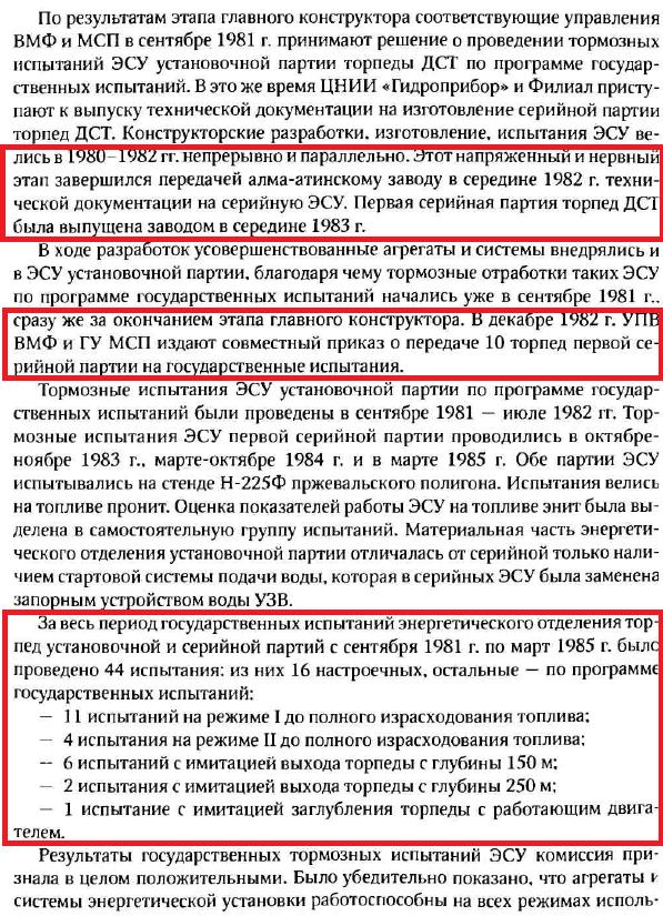http://s1.uploads.ru/C0o3J.png