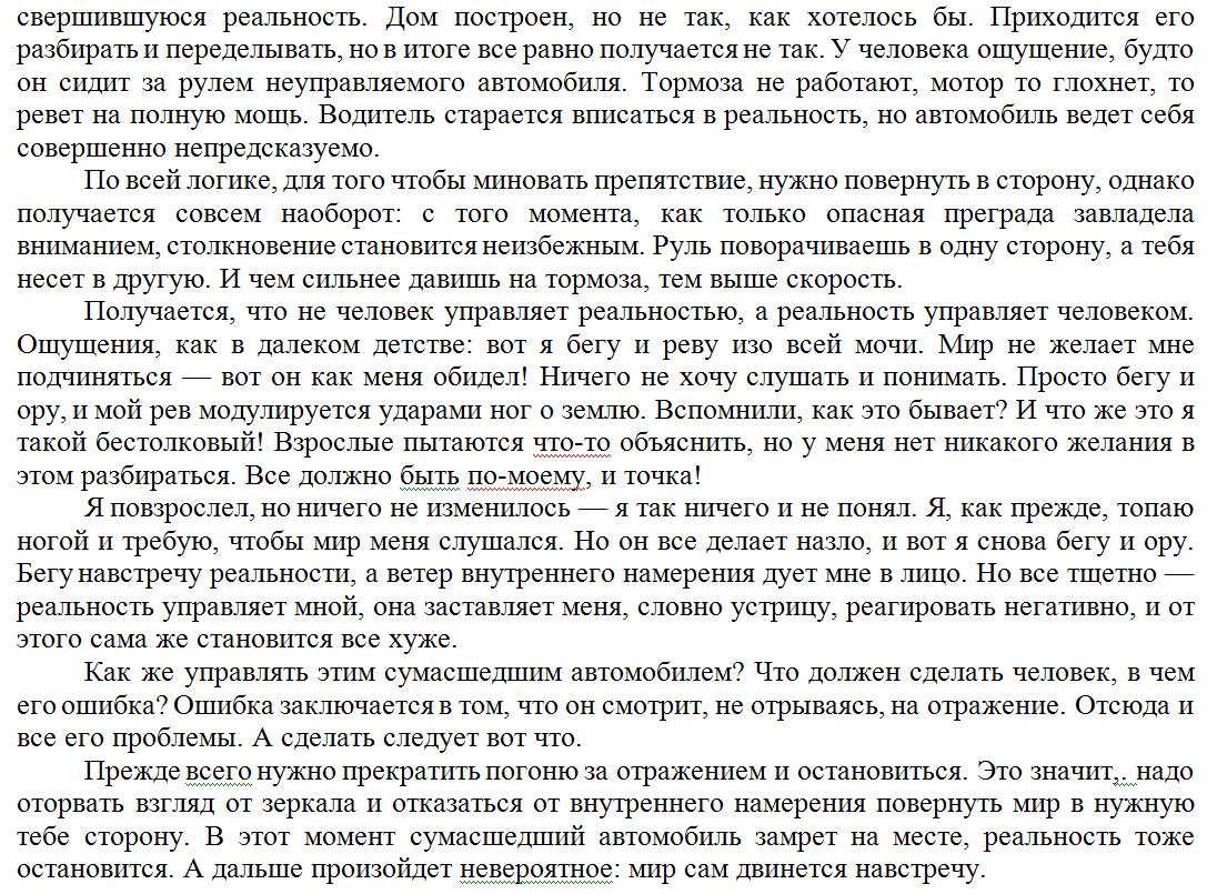 http://s1.uploads.ru/ClKar.png