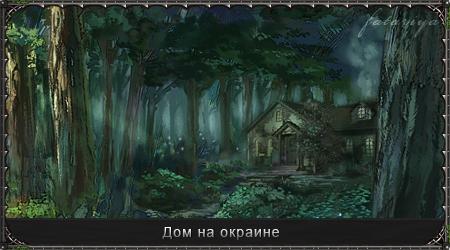 http://s1.uploads.ru/DWYx4.jpg