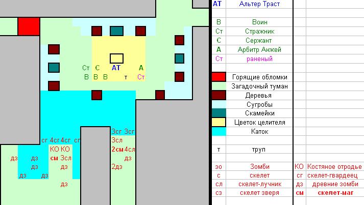 http://s1.uploads.ru/FxZfo.png