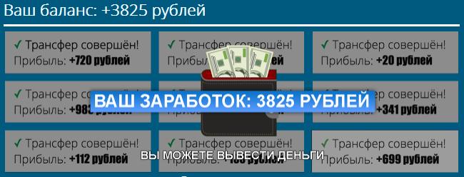 http://s1.uploads.ru/GUCHa.png