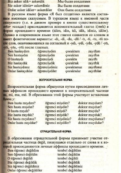 http://s1.uploads.ru/H3aqo.jpg
