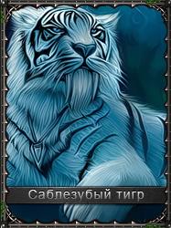 http://s1.uploads.ru/H54Ez.jpg