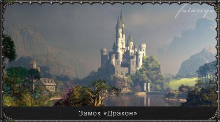 http://s1.uploads.ru/HEItR.jpg