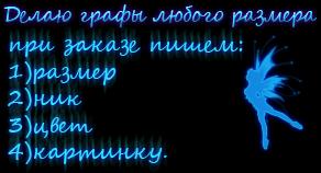 http://s1.uploads.ru/HGek9.png