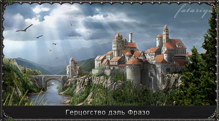 http://s1.uploads.ru/Hlxte.jpg
