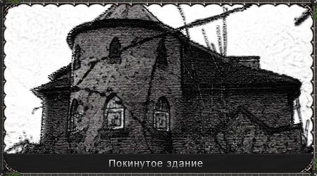 http://s1.uploads.ru/I2bAe.jpg