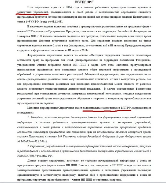 http://s1.uploads.ru/IKEOk.jpg