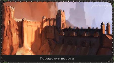 http://s1.uploads.ru/Ifn1y.jpg