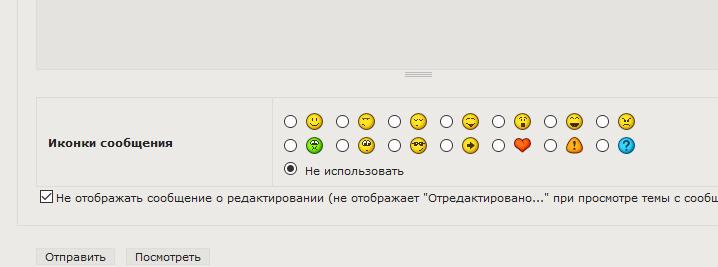 http://s1.uploads.ru/JEGcf.jpg