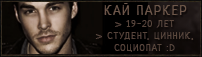 http://s1.uploads.ru/K9Lea.png