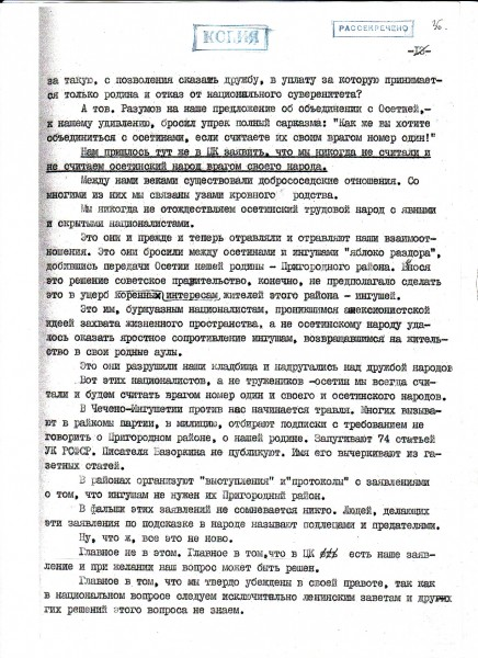 http://s1.uploads.ru/KEVU4.jpg