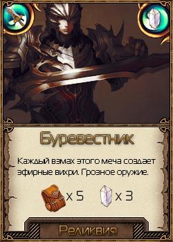 http://s1.uploads.ru/NtgAL.png
