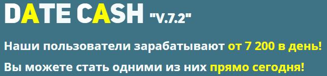 http://s1.uploads.ru/NwnLa.png