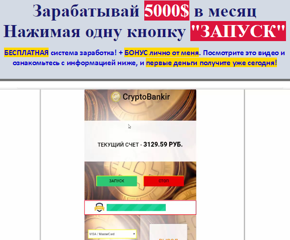 http://s1.uploads.ru/O0gXs.png