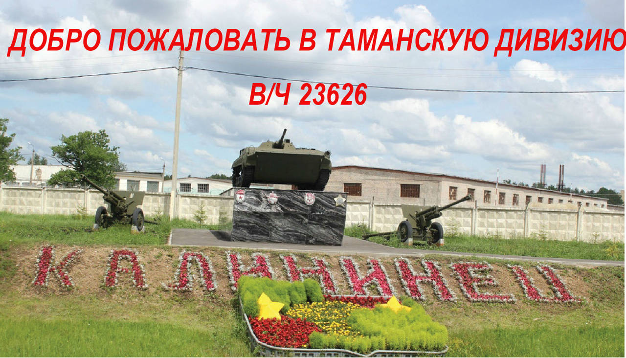 http://s1.uploads.ru/OiKqG.jpg