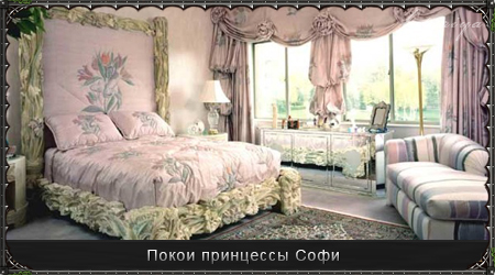 http://s1.uploads.ru/P1v6L.jpg