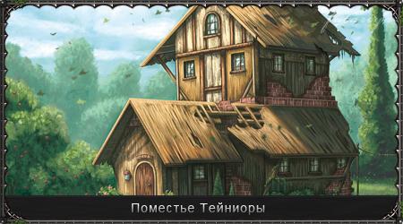 http://s1.uploads.ru/PSQnh.jpg