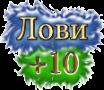 http://s1.uploads.ru/Phkyi.png