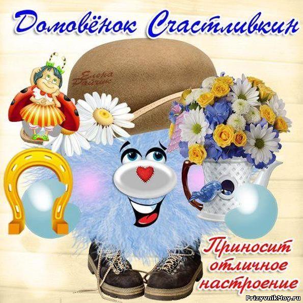 http://s1.uploads.ru/Q9rBa.jpg