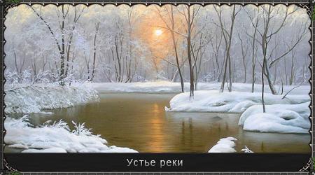 http://s1.uploads.ru/RKHgp.jpg