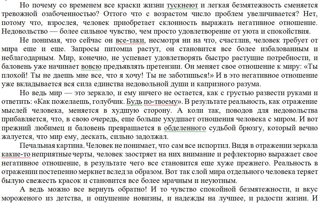 http://s1.uploads.ru/RrxC3.png