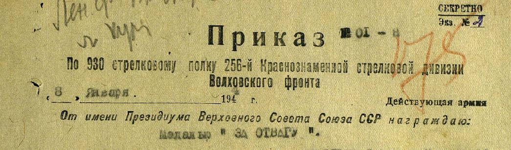 http://s1.uploads.ru/SpJV8.jpg