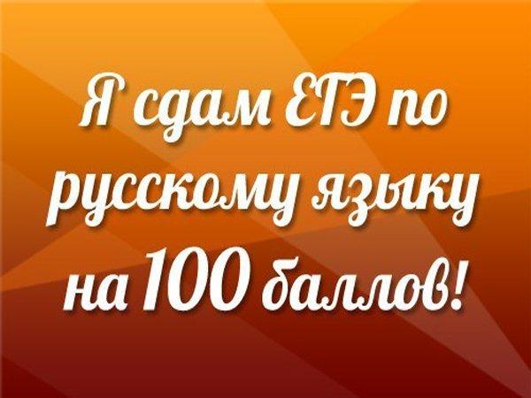 http://s1.uploads.ru/TnoIt.jpg