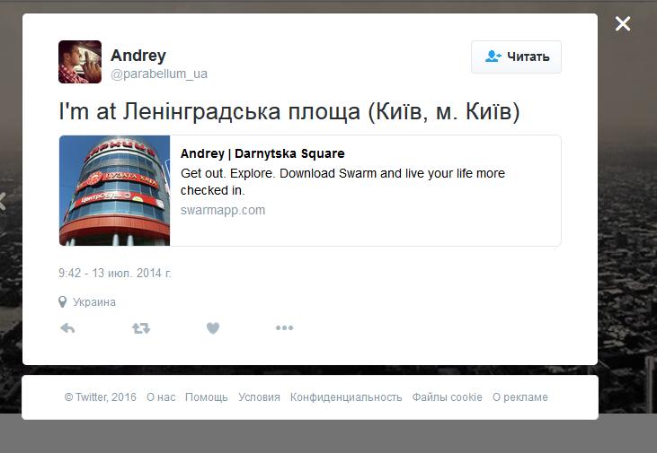 http://s1.uploads.ru/U1oEN.png