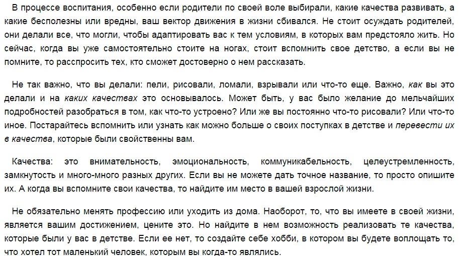 http://s1.uploads.ru/UOJ2a.jpg