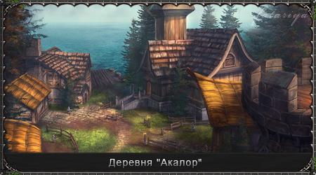 http://s1.uploads.ru/UqV7i.jpg