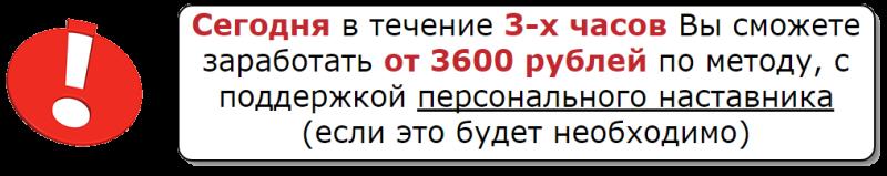http://s1.uploads.ru/V3Q25.png