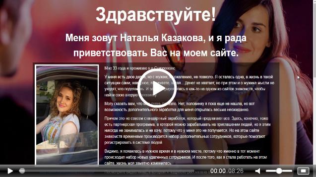 http://s1.uploads.ru/VJG2e.png