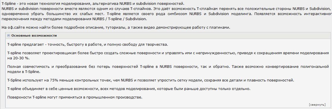 http://s1.uploads.ru/VmUcj.jpg