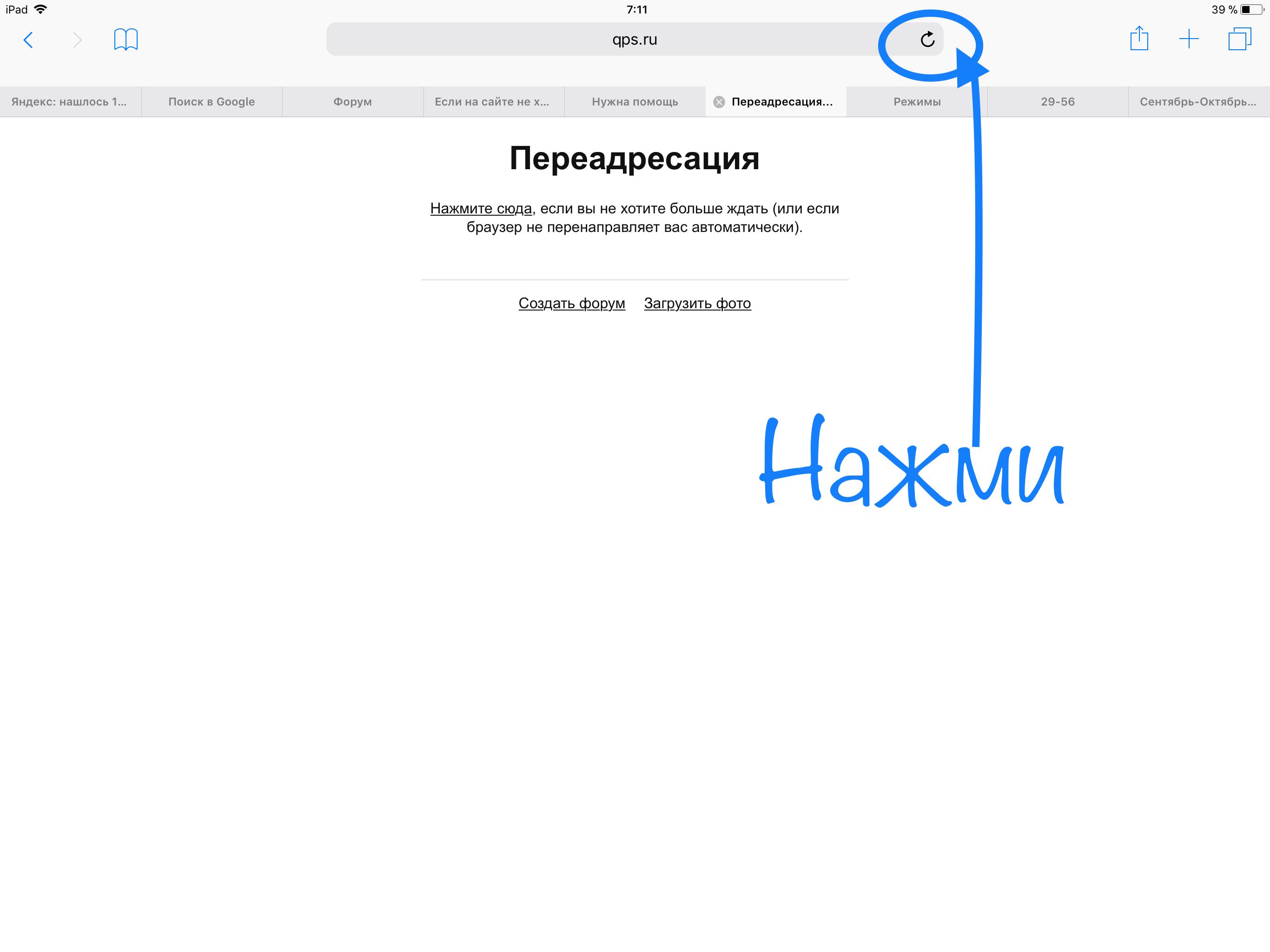 http://s1.uploads.ru/VvKlb.jpg