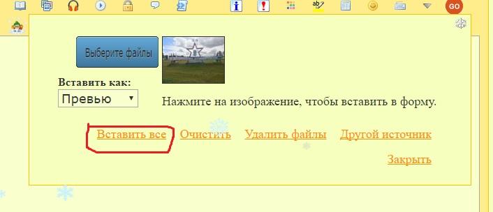 http://s1.uploads.ru/WxC9q.jpg