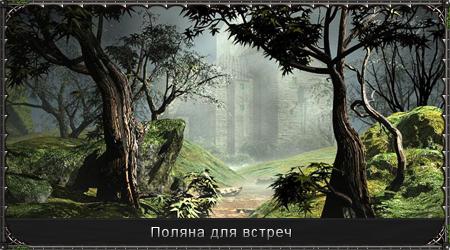 http://s1.uploads.ru/XQi54.jpg