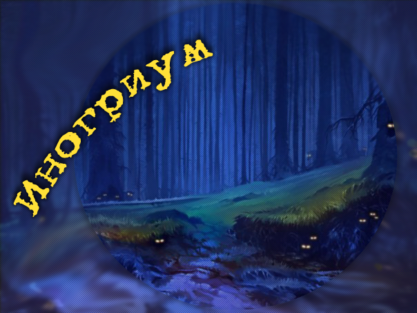 http://s1.uploads.ru/Xetio.png