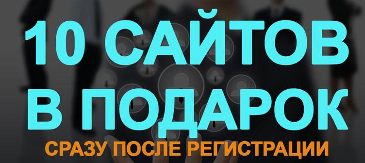 http://s1.uploads.ru/YQ5Nh.jpg