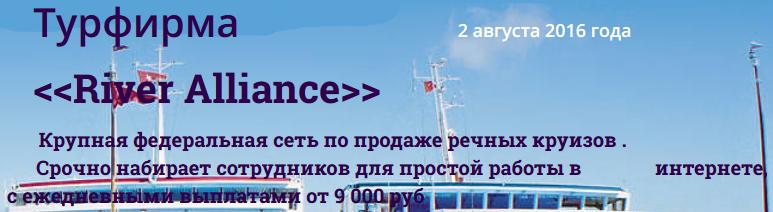 http://s1.uploads.ru/ZaCAc.png