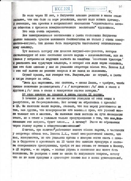 http://s1.uploads.ru/ZevJx.jpg