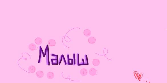 http://s1.uploads.ru/b7IzV.png
