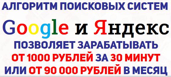 http://s1.uploads.ru/cOSsP.png