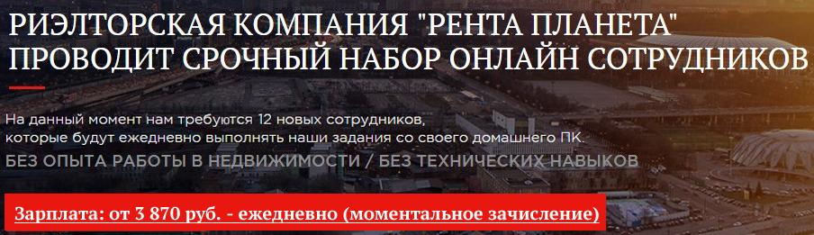 http://s1.uploads.ru/cVjqK.png