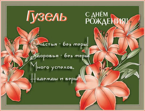http://s1.uploads.ru/cfJo3.jpg