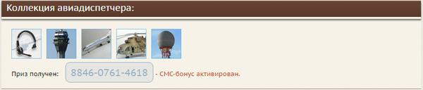 http://s1.uploads.ru/d/U5Xl3.png
