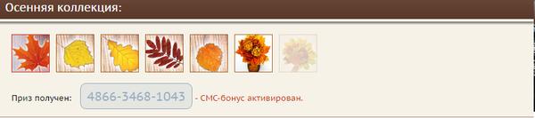 http://s1.uploads.ru/d/xARCs.png
