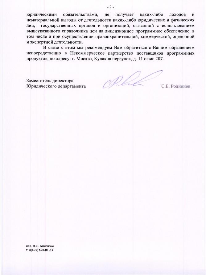 http://s1.uploads.ru/dMtiO.jpg