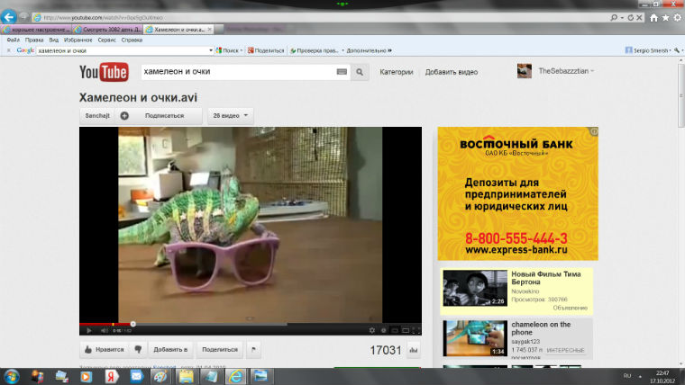 http://s1.uploads.ru/fADtZ.jpg