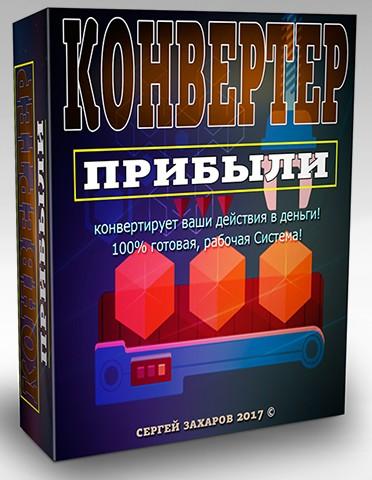 http://s1.uploads.ru/fUb1B.jpg